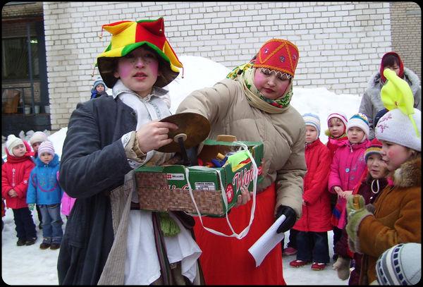 Масленица в Детском саду и Школе