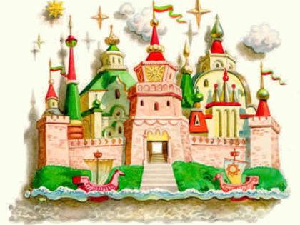 Путешествие в Сказкоград