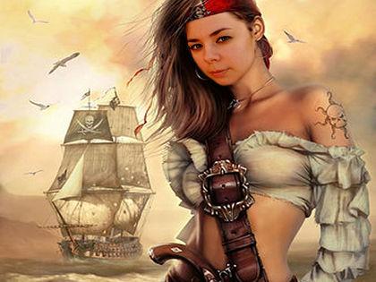 Арабелла дочь пирата